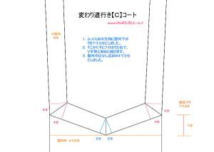 Mkawarimitiyukic1