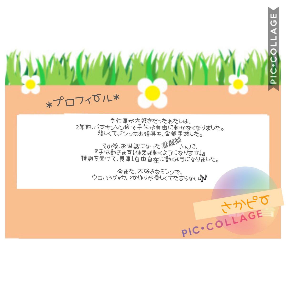 Img_0155